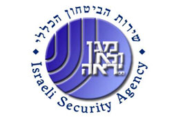 Magic Software Migration - Israeli Security Agency